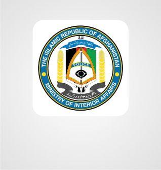 Afghan National Police Academy